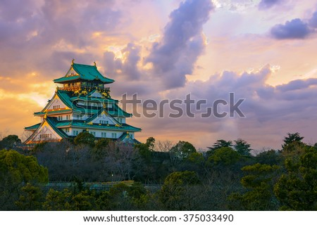 Beautiful Sunset Image of Osaka Castle in Osaka, Japan - stock photo
