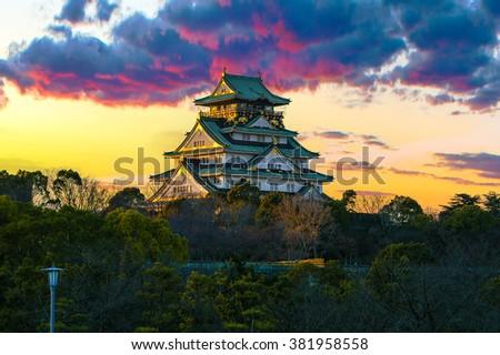 Beautiful Sunset Image of Osaka Castle in Osaka, Japan - stock photo