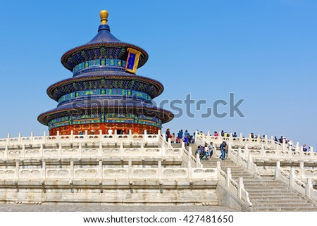 Beautiful Temple of Heaven, hall of prayer for good harvest in Beijing, China.