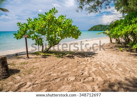 Beautiful tropical island beach - Koh Kood, Trat Thailand