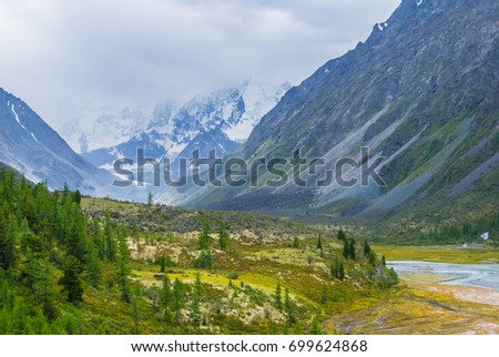 beautiful varicoloured mountain chains, altai russia