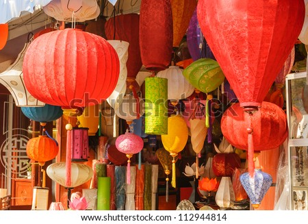 Beautiful vietnamese lanterns - stock photo