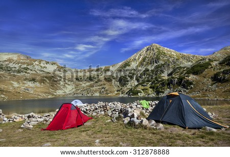 beautiful  view from camp base - stock photo