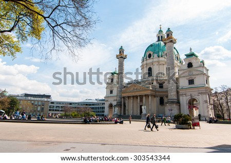 Beautiful view of famous Saint Charles's Church (Wiener Karlskirche) at Karlsplatz in Vienna(Wien), Austria - stock photo
