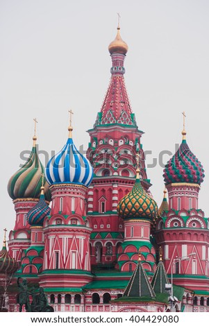 Beautiful view of Red Square, Moscow, Russia, with Kremlin and Cathedral - stock photo
