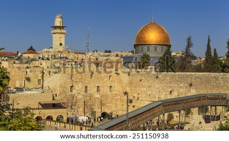 Beautiful view of the Jerusalem against the blue sky. Israel. - stock photo