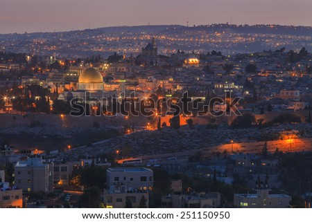 Beautiful view of the night Jerusalem. Israel. - stock photo