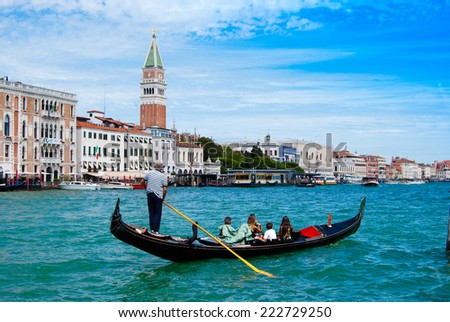 Beautiful view of traditional Gondola on Canal Grande with San Giorgio Maggiore church in the background at sunset, San Marco, Venice, Italy - stock photo