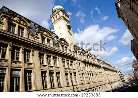 Beautiful view of university Sorbonne in Paris, France on a sunny day - stock photo