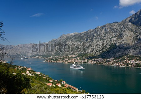 Beautiful view to Kotor bay from hill