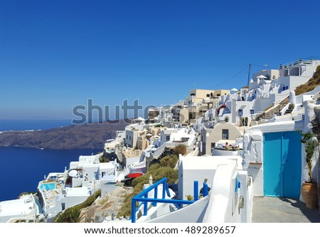 Beautiful white traditional local houses in Santorini island - Greece