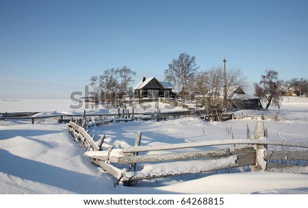 Beautiful winter rural landscape. Solar weather.