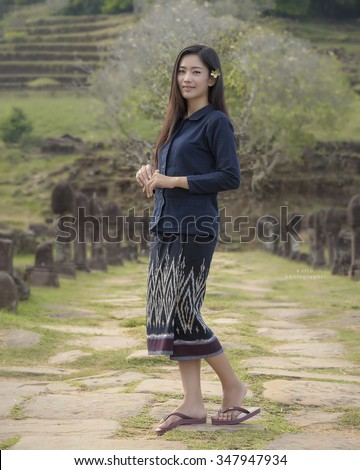 how to say beautiful in laos