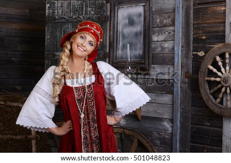 Sort Of Russian Woman