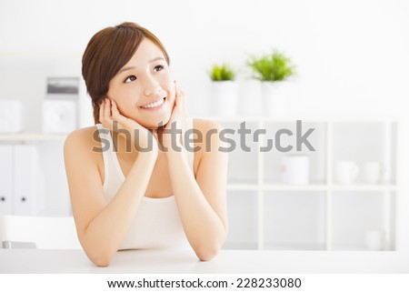 beautiful Young  asian woman looking  - stock photo