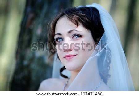 beautiful young bride - stock photo