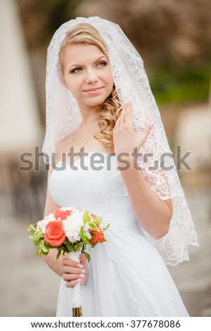 Beautiful Young Bride Wedding Makeup Hairstyle Outdoor Marriage Day Happy Waiting Groom