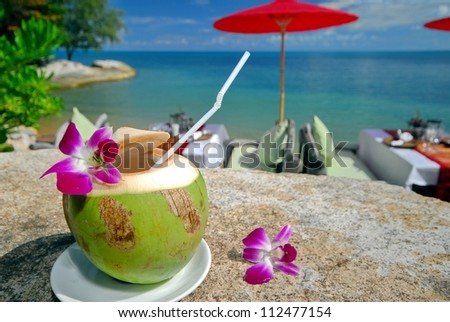 Beautiful young coconut in tropical beach Koh Samui Thailand - stock photo