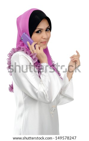 white earth single muslim girls Meet single muslim canadian women for marriage and find your true love at muslimacom sign up today i am fun loving and down to earth i am a single.