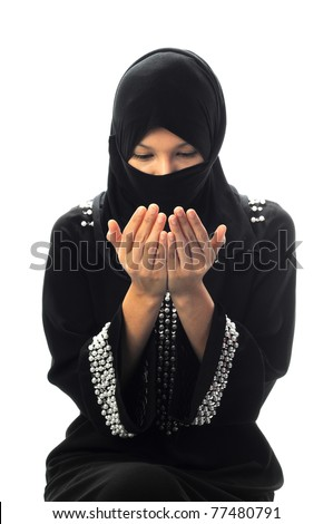 le mans single muslim girls 7 quotes on why you shouldn't blame all muslims for charlie  thrown at it in le mans a muslim prayer hall near  letting her sons wear 'girls .