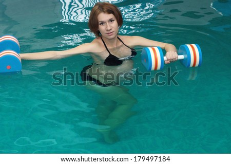 Pregnant Swimming Stock Images Royalty Free Images Vectors Shutterstock