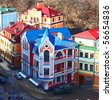 Beautiufl colored buildings in Kiev taken in Ukraine - stock photo