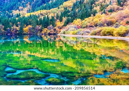 beauty autumn in jiuzhaigou valley national park ,fairy tale picture  - stock photo