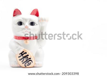 Beckoning cat also known as maneki neko - stock photo
