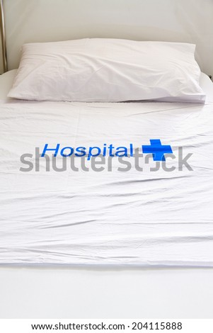 Bed of patient in hospital, stock photo.