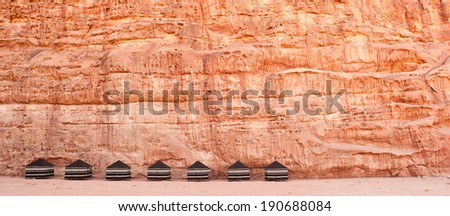 Bedouin Camp in Wadi Rum Jordan - stock photo