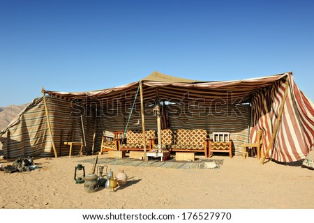 Bedouin tent in the desert of Wadi Rum Jordan Middle East : bedouin style tent - memphite.com