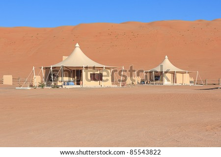 Bedouin tents in the desert of Oman