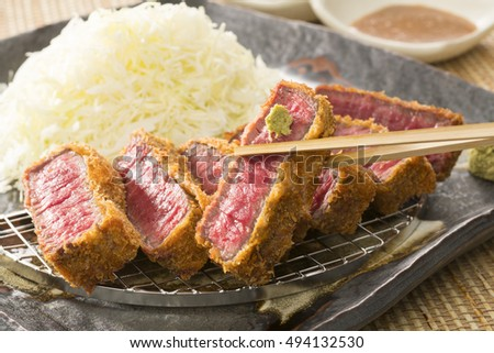 Beef Cotelette