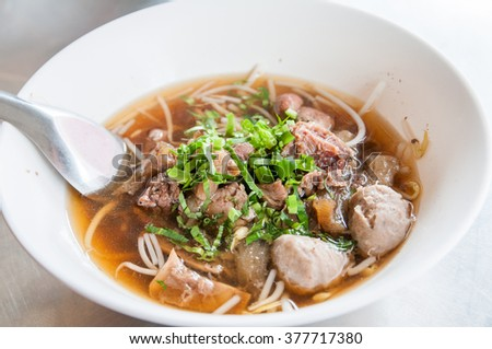 beef noodle with close up view.