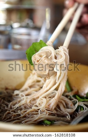 Beef noodles in soup asian style - stock photo