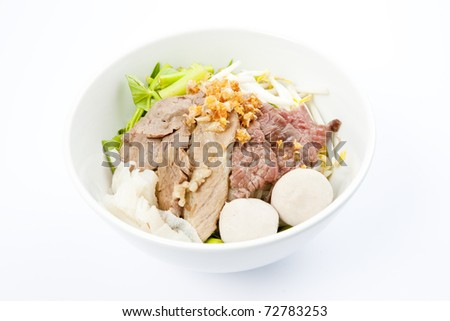 Beef Stew Noodle - stock photo