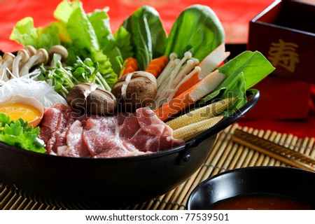 Beef sukiyaki japanese food culture - stock photo