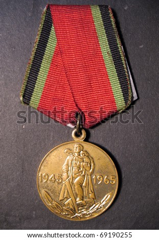 Before the medal, Medal of war veterans, 20 years of the Great Patriotic War. - stock photo