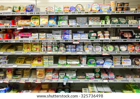BEGLES, FRANCE - AUGUST 13, 2015: Simply Market interior. Simply Market is a brand of French supermarkets formed in 2005. This brand is a new concept to eventually replace Atac supermarkets - stock photo