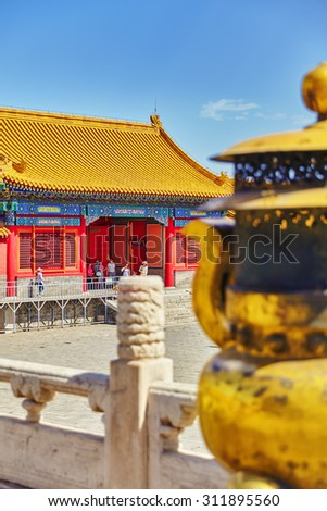 BEIGING, CHINA- MAY 18, 2015 : Copper bowl  inside territory of the Forbidden City Museum in Beijing, in the heart of city,China. - stock photo