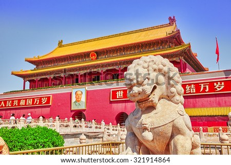 "BEIGING,CHINA-MAY 18, 2015:Gate of Heavenly Peace-entrance to the Palace Museum in Beijing.Inscription-""Long live the People's Republic of China! Long live the solidarity of the peoples of the world!"" - stock photo"