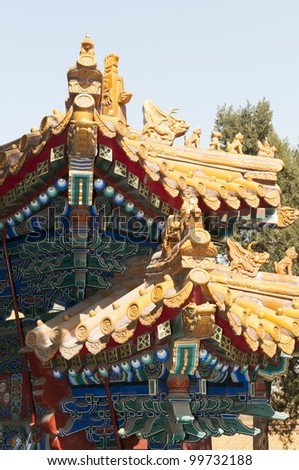 Beihai Park is an imperial garden to the northwest of the Forbidden City in Beijing, China.