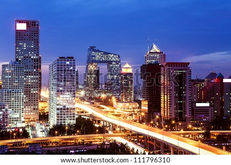 beijing after sunset-night scene of CBD - stock photo