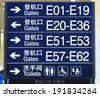 Beijing airport sign - stock photo