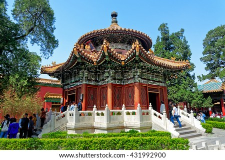 BEIJING - April 09, 2016 : Imperial garden in the Forbidden City. The garden was built in 1417 during the Ming dynasty - stock photo