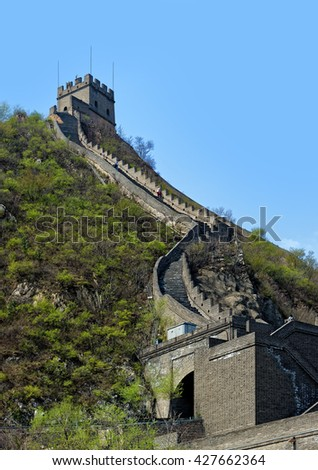 BEIJING - April 10, 2016:The Great Wall of China at Juyongguan. There are about 28 watchtowers on it and the highest one is about 620 meters above the sea and 380 meters higher than the lowest one.  - stock photo