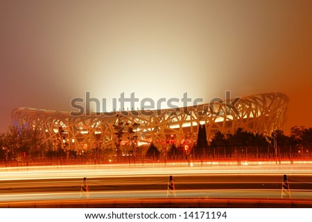 BEIJING-APRIL 28: the main stadium (birdnest) is ready for 2008 Beijing olympic games(August 8,2008).