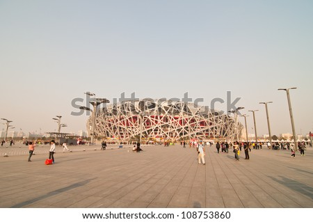 BEIJING-APRIL 8: The national stadium (bird's nest) in Beijing, used for the Olympic games on 2008. April 8 2012, Beijing, China. - stock photo