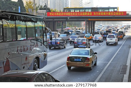 BEIJING - APRIL 2: traffic jam in Beijing city center on April 2, 2015 in Beijing, China. Beijing city has over 7 million vehicles on the streets, causing huge traffic jams all over the city. - stock photo