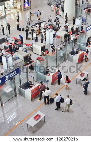 BEIJING-AUG. 30. Security check area, Beijing Capital Airport Terminal 3. The airport registered 488,495 aircraft movements (take-offs & landings), ranked 10th in the world. Beijing, Aug. 30, 2010.